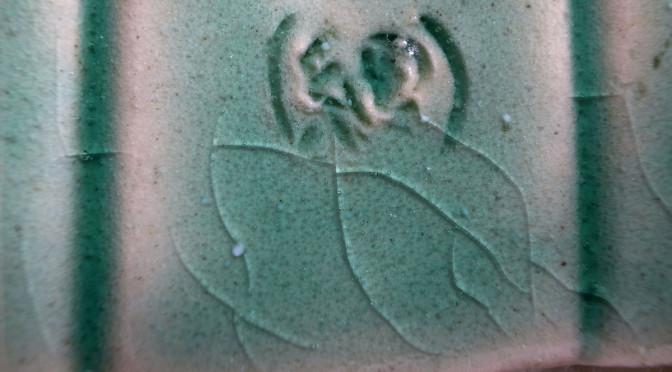 青緑釉 '140725BG