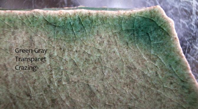 灰緑貫入釉 '141011GG