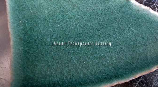 緑釉 '141201GTC