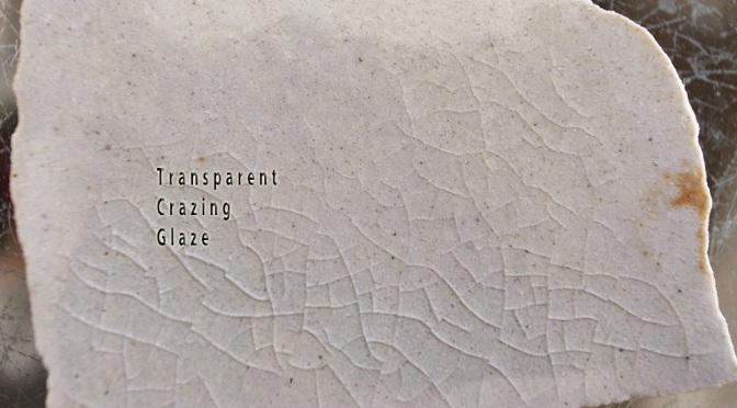 透明貫入釉 '141201TC