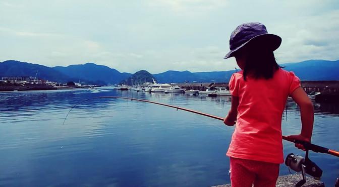 初めての釣り 沼津:静浦漁港