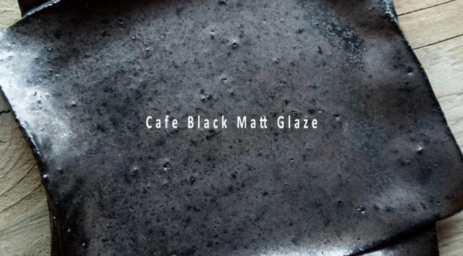 Cafe Black matt カフェブラックマット釉